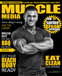 Muscle_Media_Magazine_Cover_March