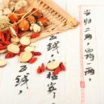 Chinese-Herbal-Remedies-Muscle-Media